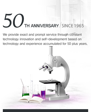 50th anniversary / SINCE 1965 - We provide exact and prompt service through constant technology innovation and self-development based on technology and experience accumulated for 50 plus years.